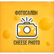 Cheese Photo / Долгопрудный