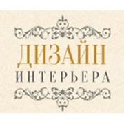 Логотип компании Comfortstyle (Степнова В.А.), ИП (Минск)
