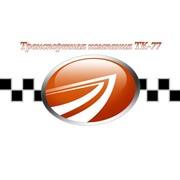 ТК-77, ООО