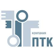 Уральская замочная компания ПТК, ООО