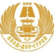 Логотип компании ВЛАДДОРСТРОЙ (Щёлково)
