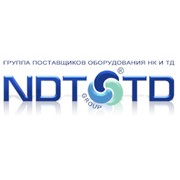 NDT-TD Group (Группа поставщиков оборудования НК и ТД), ООО