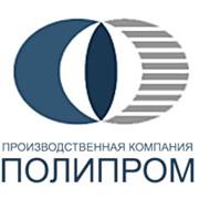 ПолиПром, ООО