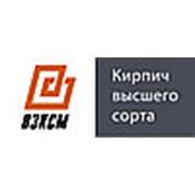 """ООО """"Винзилинский завод керамических стеновых материалов"""""""