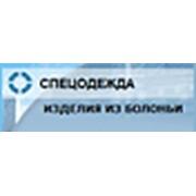 Uniform-service (Униформ-сервис), ООО