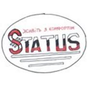 Статус, Компания