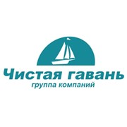 Логотип компании Группа компаний Чистая гавань, ООО (Симферополь)