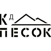 КД Песок