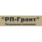 РПгрант, ООО