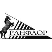Ранфлорсистем, ООО