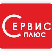 Логотип компании Сервис Плюс (Владивосток)