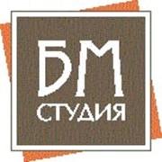 БМ-Студия