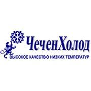 Чеченхолод, ООО