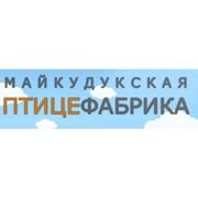 Майкудукская птицефабрика, ТОО