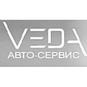 Веда-Авто-Сервис, ООО