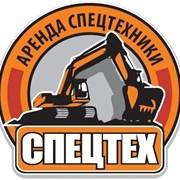 СпецТех Пятигорск2