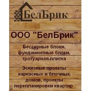 Проект перепланировки квартиры, проект дома фото