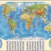 Настенная общегеографическая карта мира 160х110 см; М1:22 000 000 - ламинированная/на планках фото