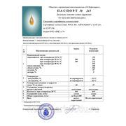 Шестеренный маслонасос ВК(С)-2/26Б-2Г фото