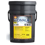 Редукторные масла Shell Omala S2 G 220 (Shell Omala 220) 20л фото