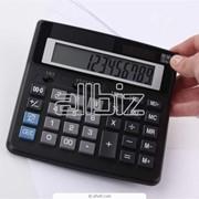 Комплексное ведение бухгалтерского и налогового учета предприятий фото
