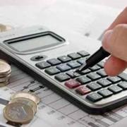 Организация бухгалтерского учета Алматы фото