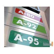 Бензин АИ 76 фото