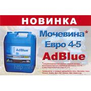 Водный раствор мочевины, 32.5% AdBlue 20 л фото
