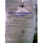 Натрия триполифосфат ГОСТ 13493-86 пищевой фото