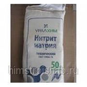 Натрий азотистокислый технический (нитрит натрия)