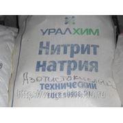 Нитрит натрия (натрий азотистокислый) ГОСТ 19906-74 фото