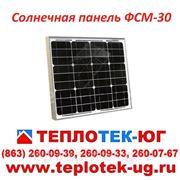 Солнечная панель ФСМ-30 фото
