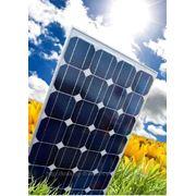 Альтернативные источники энергии фото