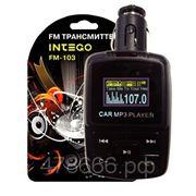Модулятор MP3 (FM трансмиттер) INTEGO FM-103 фото