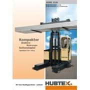 Боковой электропогрузчик многоходовой HUBTEX для длинномеров фото