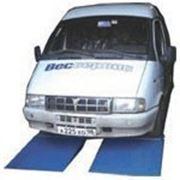 Автомобильные весы ВСУ-15000П-3 фото