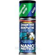 Защитное покрытие от влаги, окисления и короткого замыкания NANOPROTECH для лодочного мотора, гидроцикла, катера. Для электрики фото