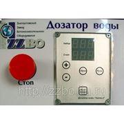 Дозатор воды ДВПЛ-1 zzbo фото