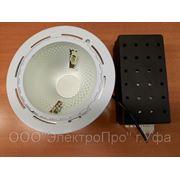 Светильник встраиваемый под металлогалогеновую лампу 150 вт в комплекте с ПРА фото