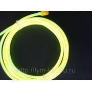 «Неоновый» или электролюминесцентный провод, EL провод, гибкий неон