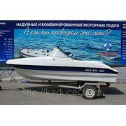 Моторная лодка Бестер 480 фото