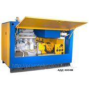 Агрегат сварочный АДД-4004М