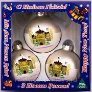 Комплект шаров 8*3 - матовые с роcписью в коробке с окошком фото