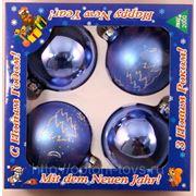 Набор стеклянных шаров: 7см/4шт. (2-глянец, 2 - матовых с декором)