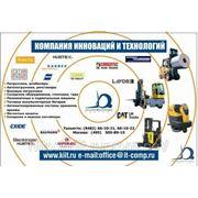 Оборудование и техника для склада Самара фото