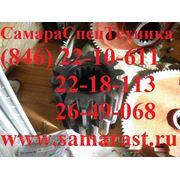 Шестерня КС-3577.28.092 13 зуб фото