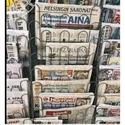 Размещение рекламы в прессе специализированной по оказанию услуг фото