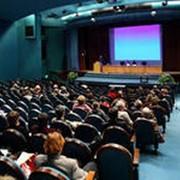 Научные конгрессы, съезды, форумы и симпозиумы фото