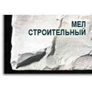 Мел МТД-Б фото