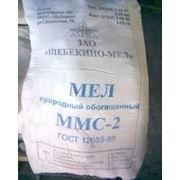 Мел ММС-2 фото